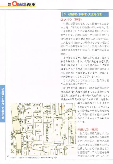 nobaku_11.jpg
