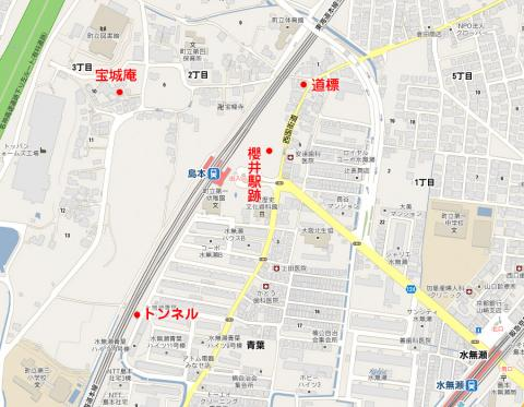 sakurai_02_20110603003235.jpg