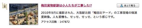 yahoo_04.jpg