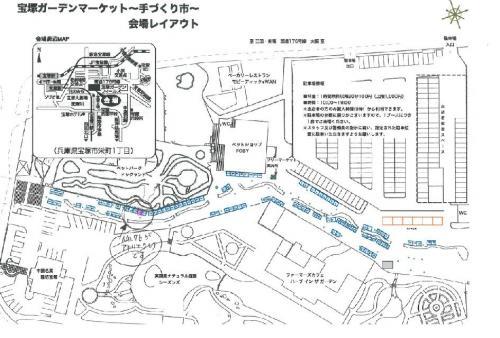 繧ャ繝シ繝・Φ繝槭・繧ア繝・ヨ_convert_20111202124441