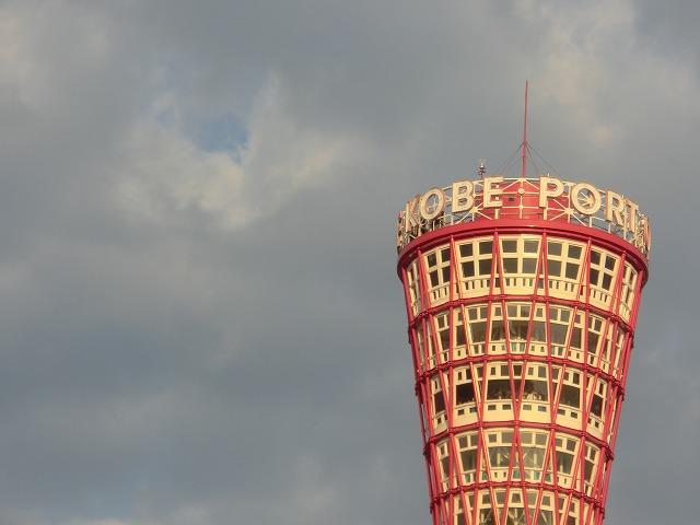 20111101kobe (49)