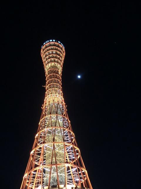 20120104KOBE (37)