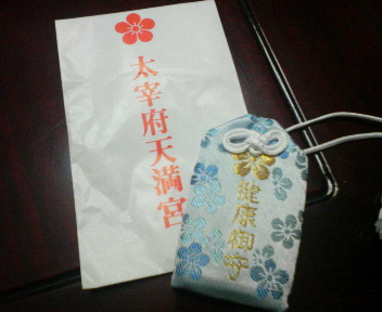 201010大宰府15