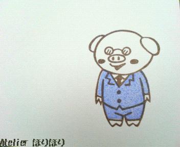 201010ブタ男スーツ