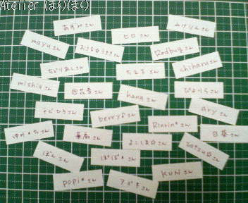201011お楽しみ3