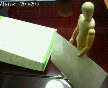 201011準備2