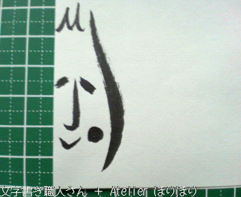 201012筆おっちゃん