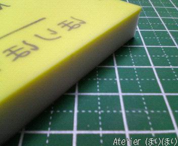 201106ほりほり