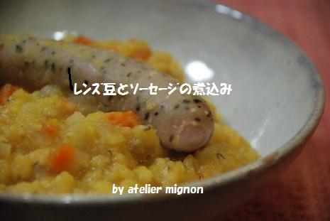DSC_7554a.jpg
