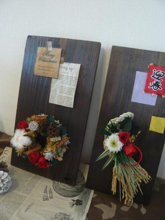 2011.11クリスマスリースとセットで♪ボードにお正月プリザp6