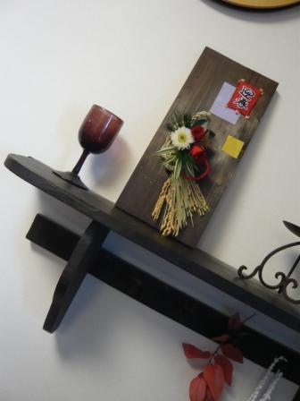2011.11クリスマスリースとセットで♪ボードにお正月プリザp4