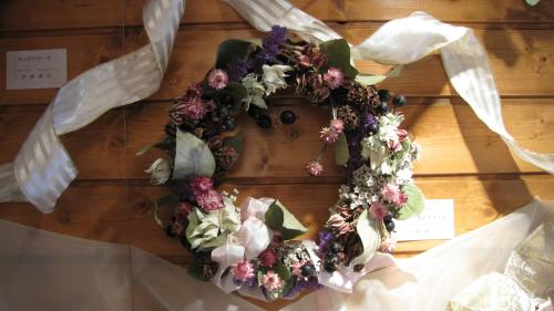 作品展welcome wreath