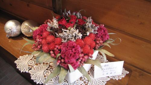 作品展赤い花