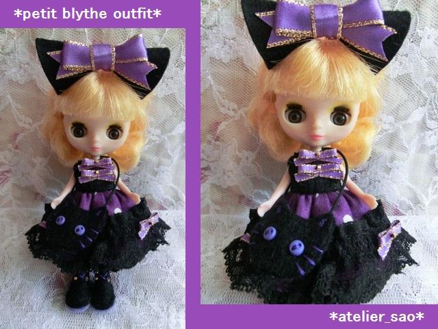 ◆プチブライス服・靴◆ハロウィンの黒猫×紫set◇1