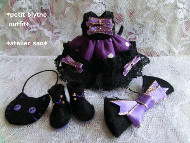 ◆プチブライス服・靴◆ハロウィンの黒猫×紫set◇3