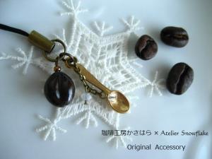 coffee+beans-3.jpg