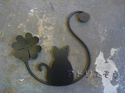 イニシャルS+猫+クローバー妻飾り