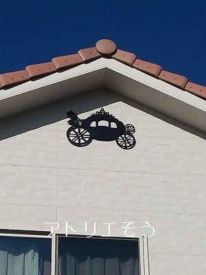 馬車妻飾り設置写真