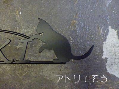 猫+クローバー表