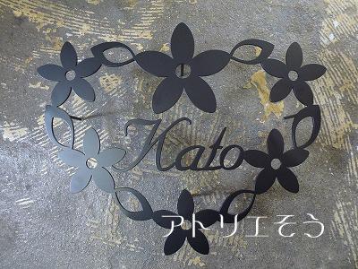 ハート型お花表札
