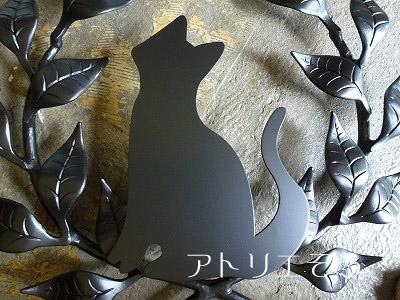 オリジナル妻飾りFタイプ+大きな猫