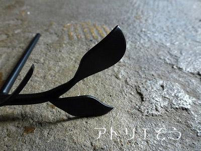 葉っぱ表札