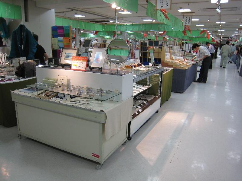 2010鹿児島