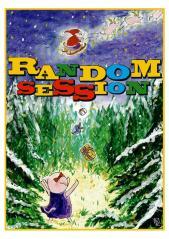 RANDOM SESSION チラシ表