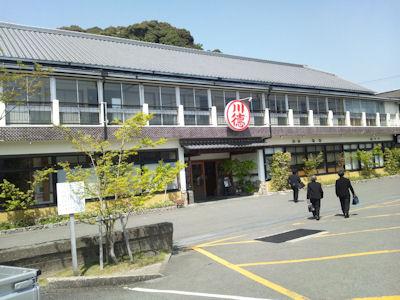 20130330-2.jpg