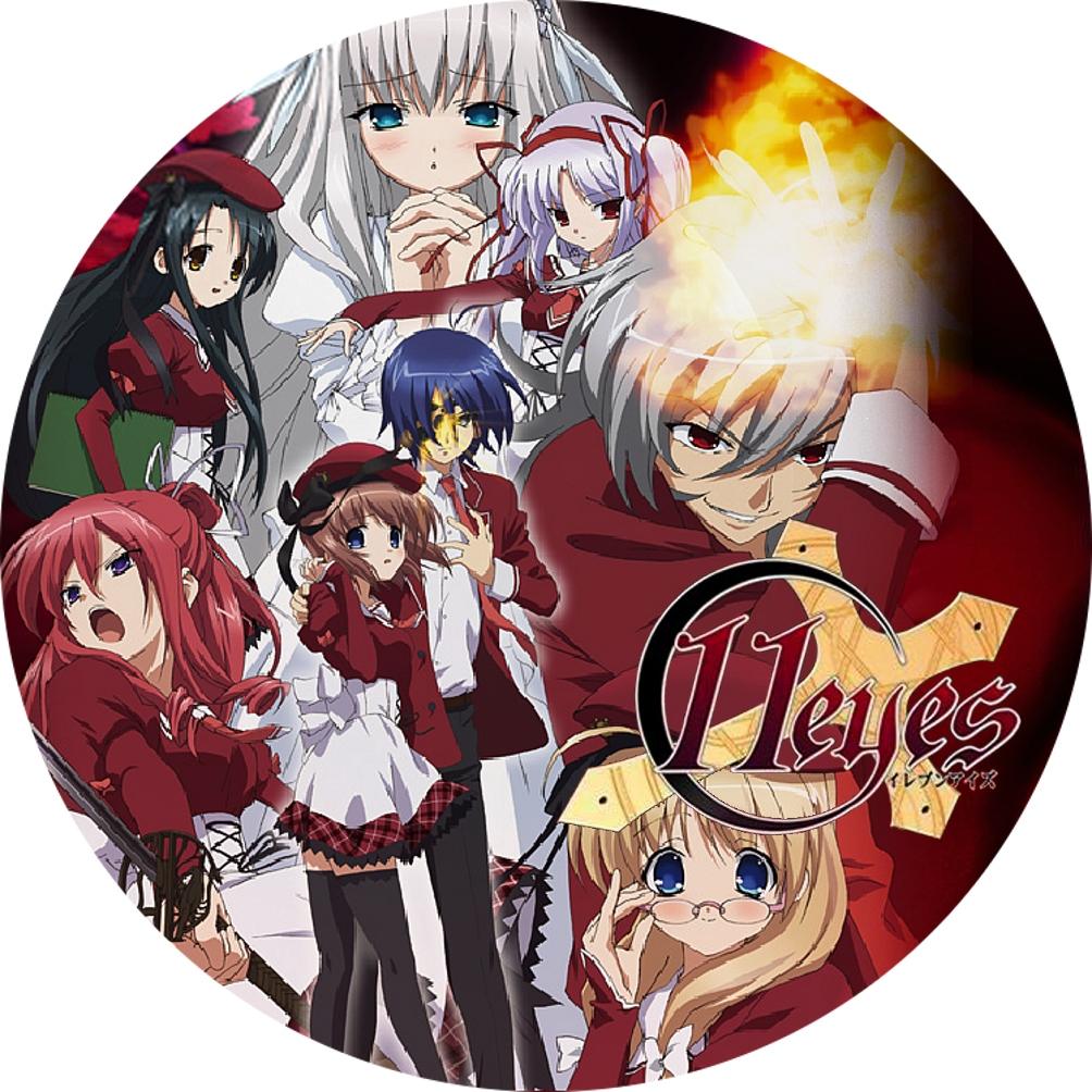 (自作DVDラベル) 11eyes