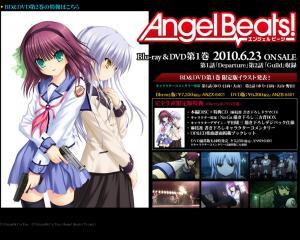 Angel Beats! (エンジェルビーツ!) - 第1話