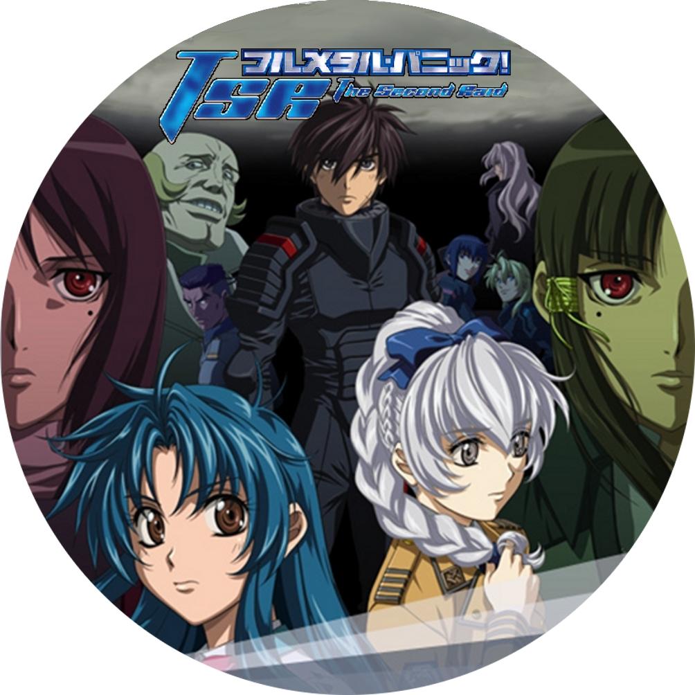 (自作DVDラベル) フルメタル・パニック!TSR