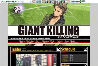 GIANT KILLING - Episode #01
