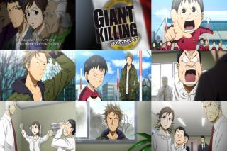 GIANT KILLING - Episode #01
