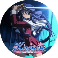 (自作BDラベル) Kanon -カノン-