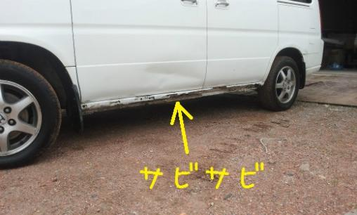 blog130623003.jpg