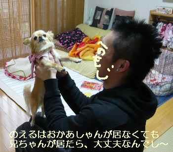 blog2010033106.jpg