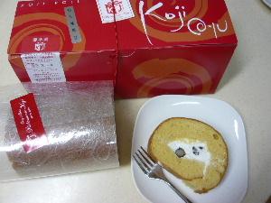 blog2011030305.jpg