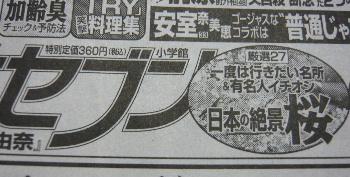 blog2011031003.jpg