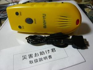 blog2011032101.jpg