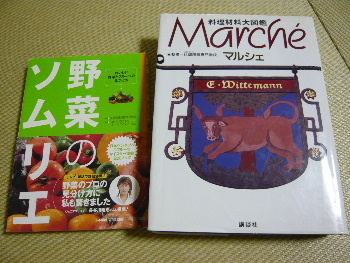 blog2011032405.jpg