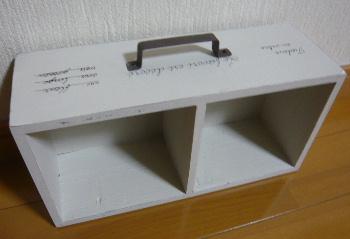 blog2011032605.jpg