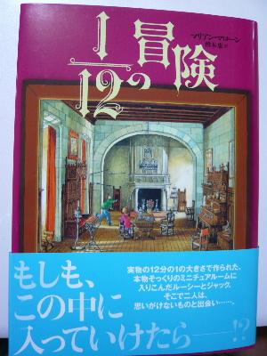 blog2011041702.jpg