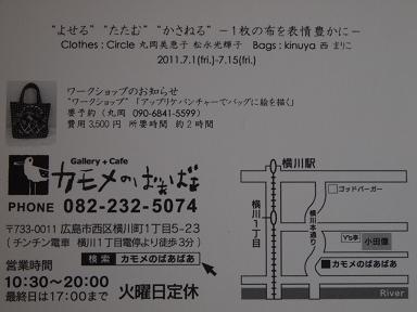 P7060768.jpg