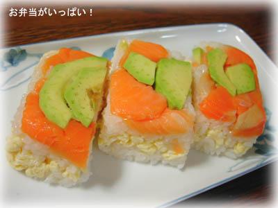 春お寿司1