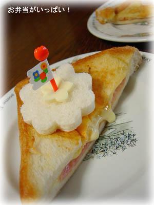 朝食パン1