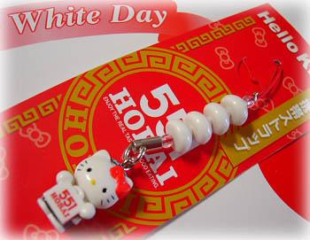 551ホワイトデー3