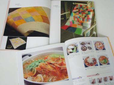 韓国の料理本