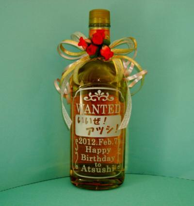 tequila2_2012131.jpg