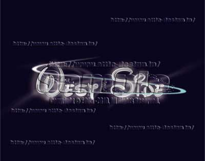 West Side Logo Design